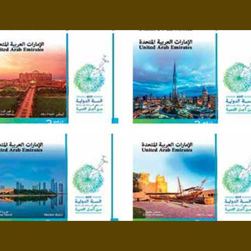 Commemorative-Stamps-Showcasing-UAE-Tourist-Destinations