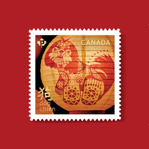 First-Two-Canadian-Stamps-of-2018-