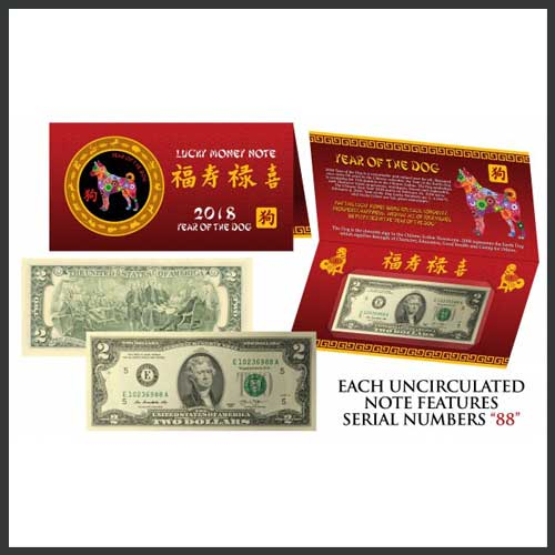 Lucky-Money-Collection:-2018-Year-of-the-Dog-$1-Note