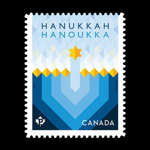 The-First-Ever-Hanukkah-Stamp-by-Canada-Post