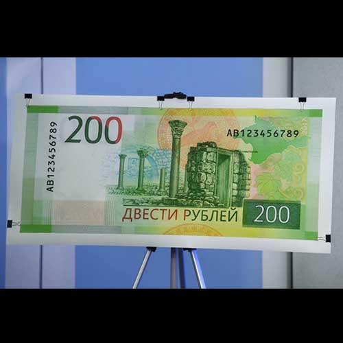 Latest-Russian-Banknotes-Feature-Crimea-and-the-Far-East