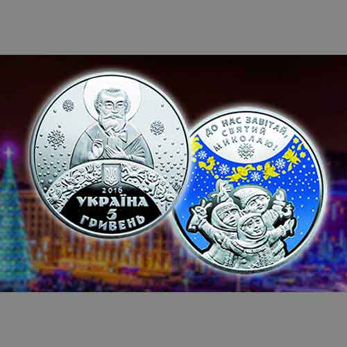 'Tis-the-Season:-Christmas-Special-Coin-From-Ukraine