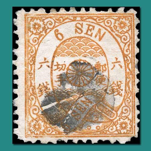 6-Yo-Japanese-stamp