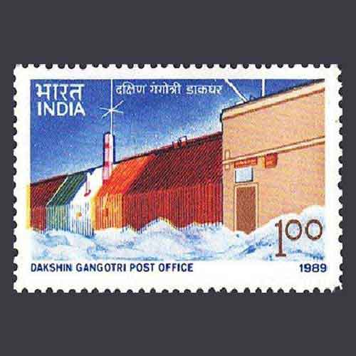 Indian-Post-Office-Away-From-India