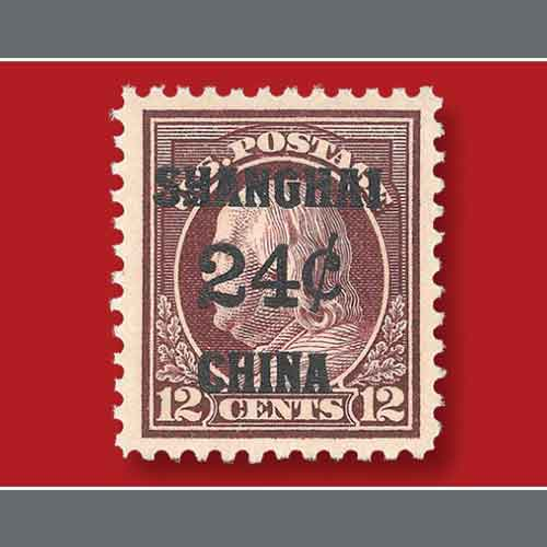 12¢-Claret-brown-Benjamin-Franklin-Stamp
