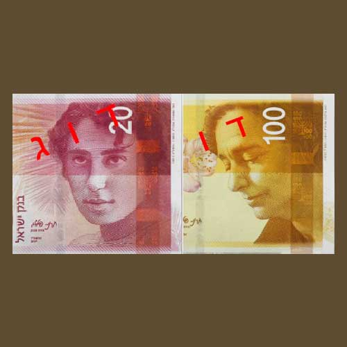 Famous-Israeli-Poetesses-on-New-Israeli-Banknotes