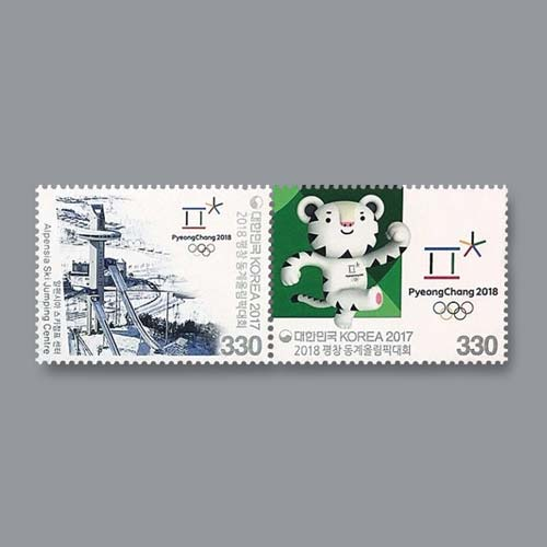 South-Korean-Stamps-Showcase-Amazing-Mascots-of-the-Pyeongchang-2018-Olympics