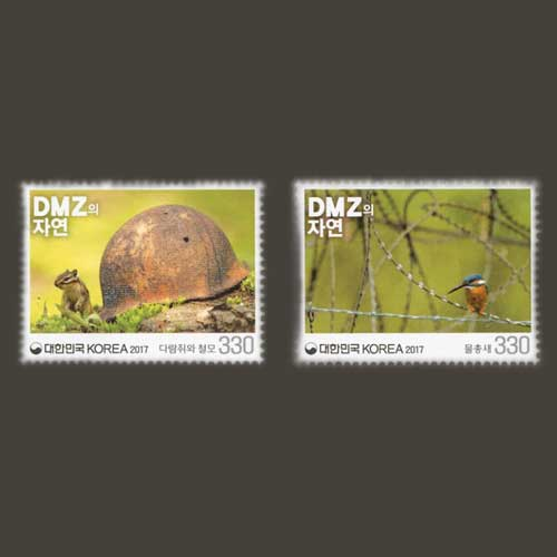 New-South-Korean-Stamps-Celebrate-Nature-of-the-DMZ