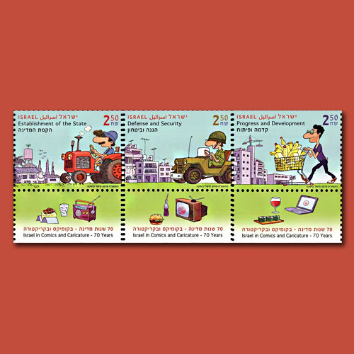 70-years-of-Israel-independence-marked-on-stamps