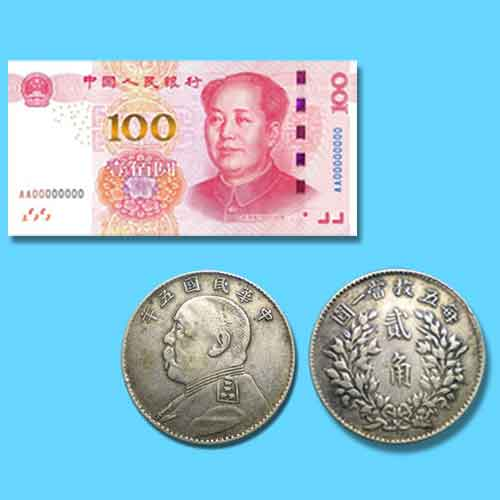 Interesting Facts About Chinese Currency Mintage World