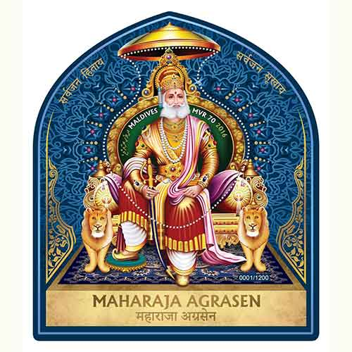 Maldives Features Maharaja Agrasen on a Stamp | Mintage World