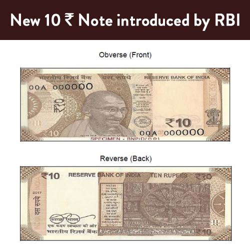 India's-Chocolaty-New-10-Rupees-Notes!