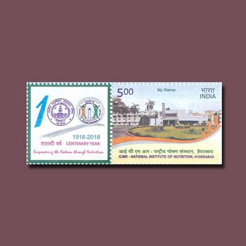 Nutrition-Centenary-Stamp