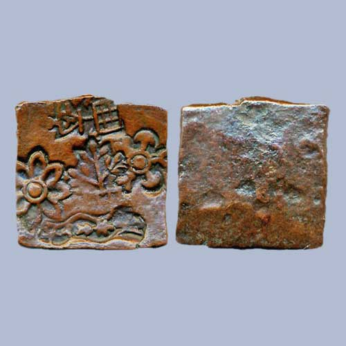 Earliest-Copper-Coins-of-India
