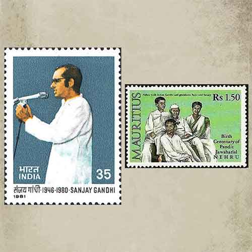 Sanjay Gandhi featured on Stamps | Mintage World