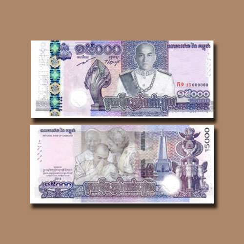 The-New-15,000-riel-Bank-Note