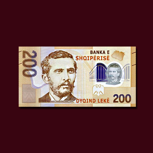 The-New-Albanian-Banknote-Series