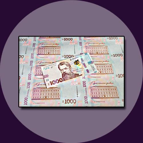Ukraine's-First-Five-Million-Banknotes-of-1,000-Hryvnia-Denomination