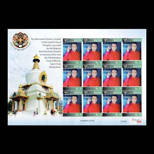 Sandip's-Dance-for-a-Cause-Initiative-Honoured-on-New-Bhutanese-Stamps
