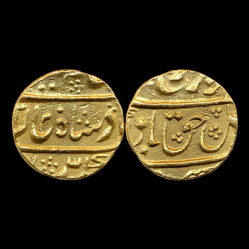 A-Mughal-Period-Mule-Coin-Sold-for-INR-75,000