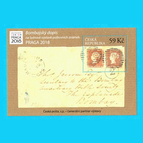 A-souvenir-of-Cover-miniature-sheet-