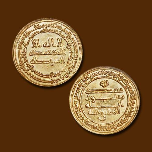 Abbasid-Caliph-Al-Muktafi-died-today