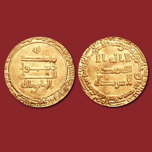 Abbasid-Caliphate-Al-Wathiq-Billah-died-today