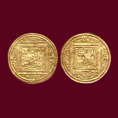 Abu-Yusuf-Ya'qub-of-Almohad-Empire-