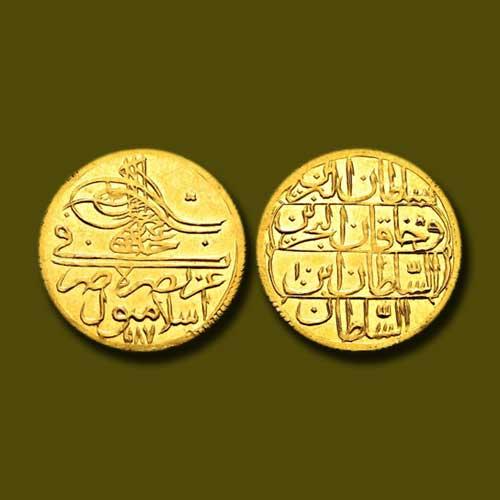 Abdul-Hamid-I-of-Ottoman-Empire-