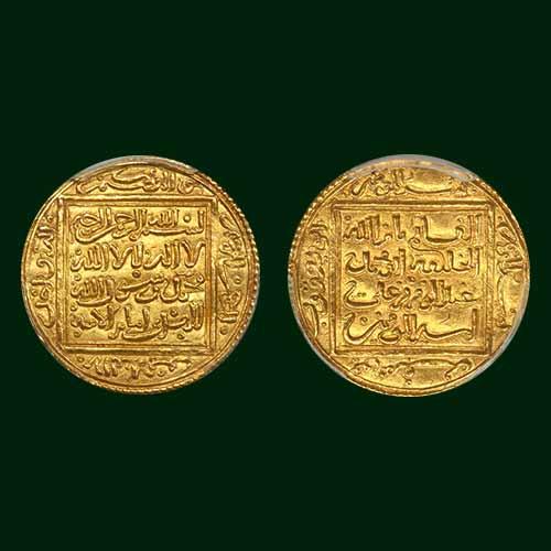 Abu-Ya'qub-Yusuf-of-Almohad-dynasty