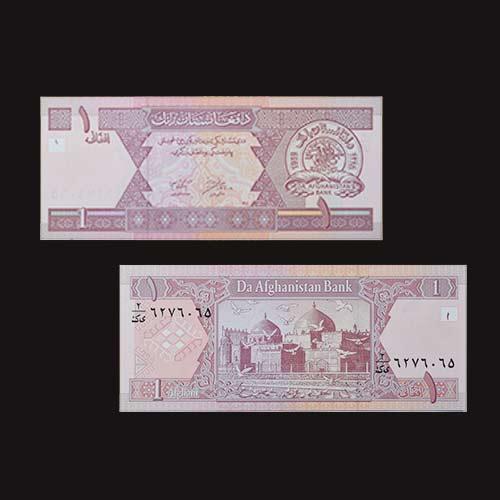 Afghanistan-1-Afghani-banknote-of-1381-(2002)