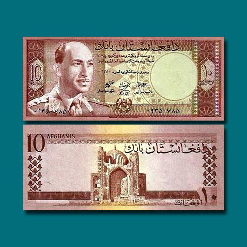 Afghanistan-10-Afghanis-banknote-of-1340-(1961)
