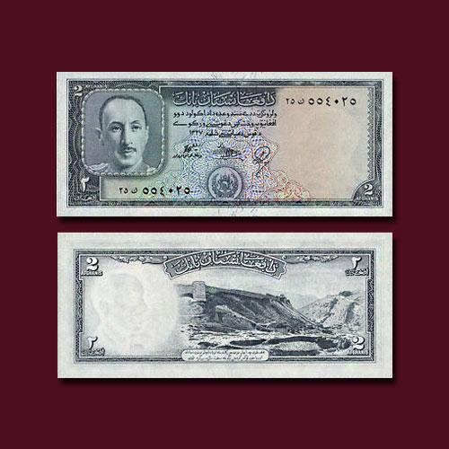 Afghanistan-2-Afghanis-banknote-of-1948