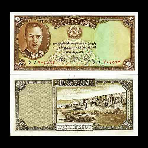 Afghanistan-2-Afghanis-banknote