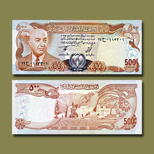 Afghanistan-500-Afghanis-banknote-of-1977