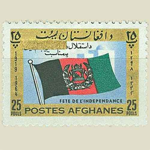 Afghanistan's-Hidden-Error-Stamp