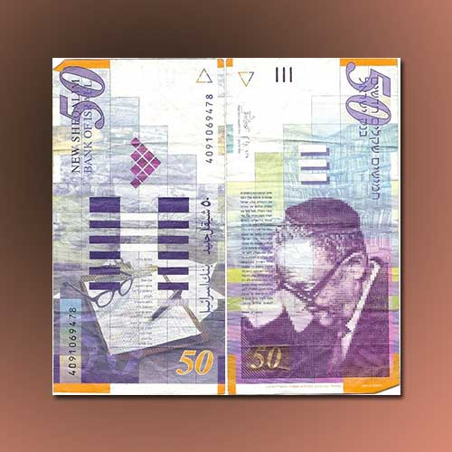 Agnon-featured-on-the-fifty-shekel-bill