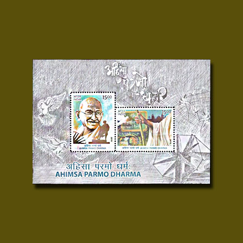 Ahimsa-Parmo-Dharma