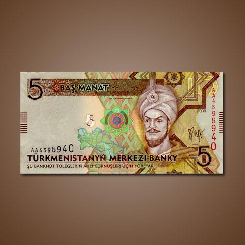 Ahmad-Sanjar-featured-5-Turkmenistan-Manat-banknote