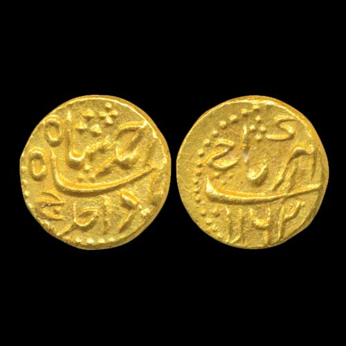 Ahmad-Shah-Bahadur's-Coin-Sold-For-INR-2,75,000