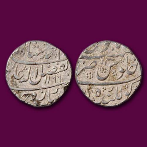 Ahmad-Shah-Bahadur's-silver-Rupee-of-Koilkonda-mint