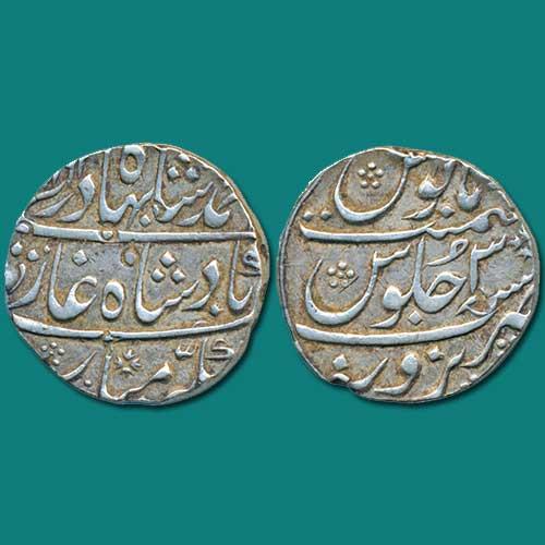 Ahmed-Shah-Bahadur-Silver-Rupee