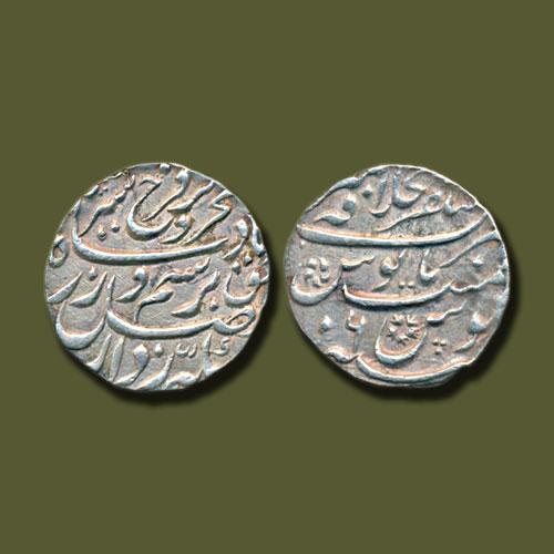 Ajmer-Mint-Coin-Of-Mughal-Emperor-Farrukhsiyar