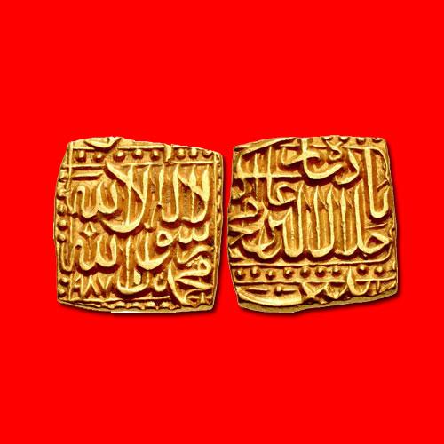 Akbar-Gold-Mohur-Listed-For-INR-450,000