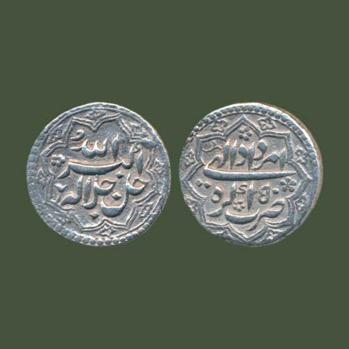 Akbar-Silver-Rupee-Sold-for-INR-1,-95,000