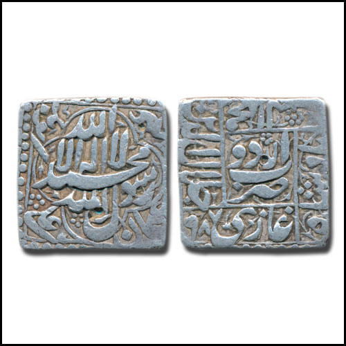 Akbar-Silver-Rupee-Sold-For-INR-2,70,000
