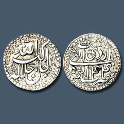 Akbar-Silver-Rupee