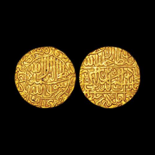 Akbar's-Gold-Mohur