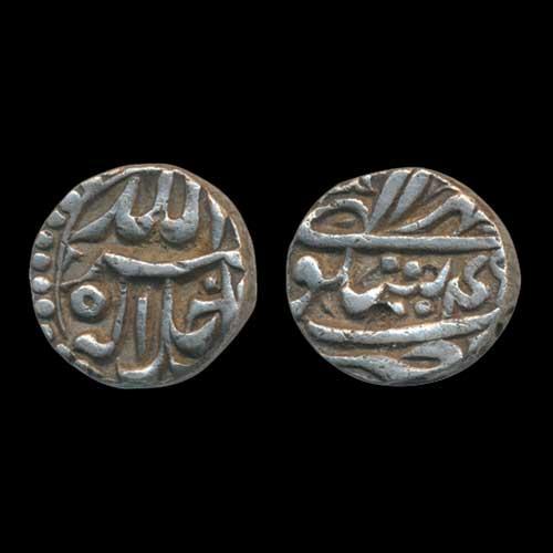 Akbar's-Sitpur-Half-Rupee