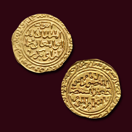 Al-Kamil-becomes-Sultan-of-the-Ayyubid-dynasty